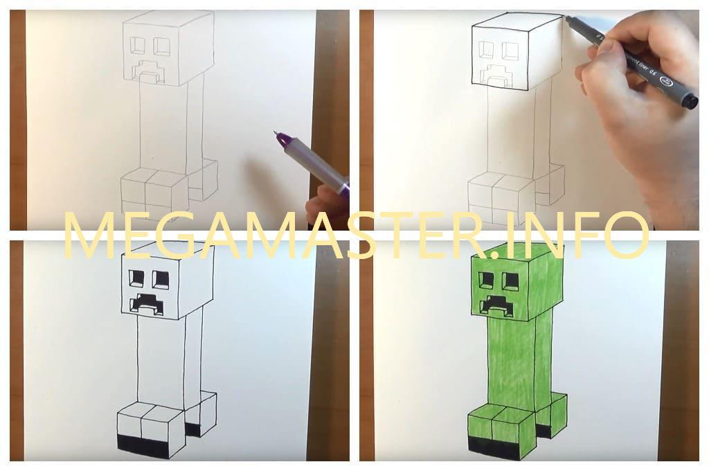 Нарисовать майнкрафт по клеточкам картинки карандашом дома поэтапно героиня украины