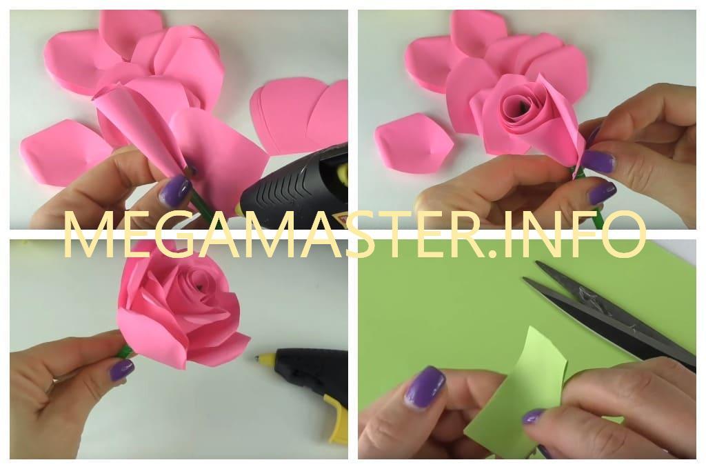Шикарная роза из цветной бумаги (Шаг 3)