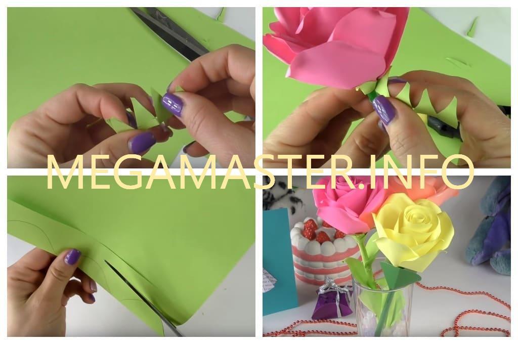 Шикарная роза из цветной бумаги (Шаг 4)
