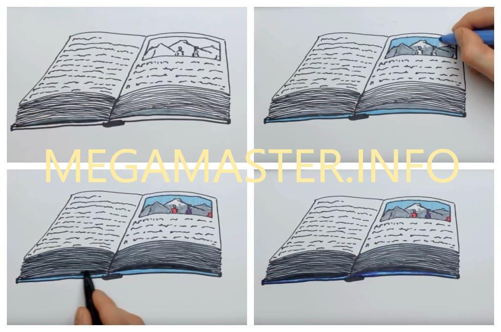 Детский рисунок открытой книги (Шаг 3)