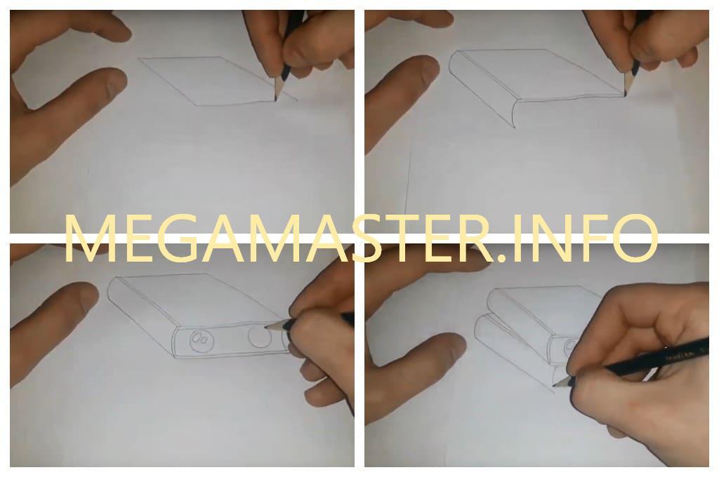 Интересный рисунок кавайных книжек (Шаг 1)