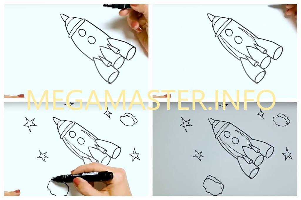 Яркая космическая картинка (Шаг 2)
