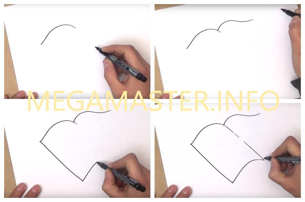 Как нарисовать открытую книгу (Шаг 1)