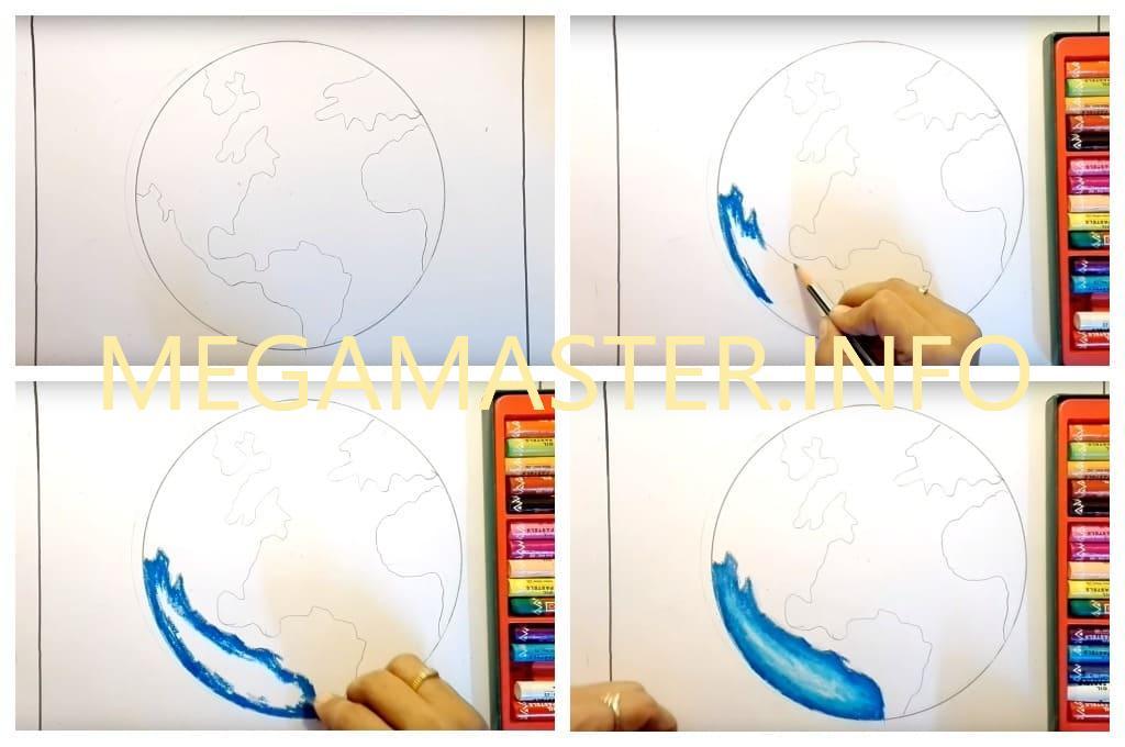 Как нарисовать планету масляной пастелью (Шаг 2)