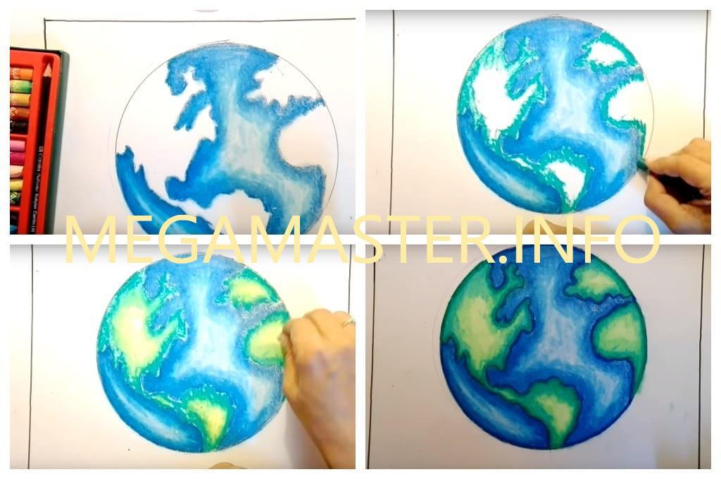 Как нарисовать планету Земля масляной пастелью (Шаг 4)