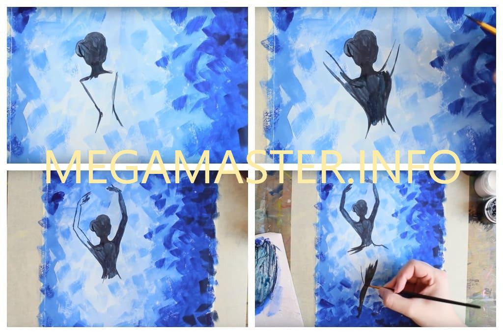 Картина с балериной красками (Шаг 2)