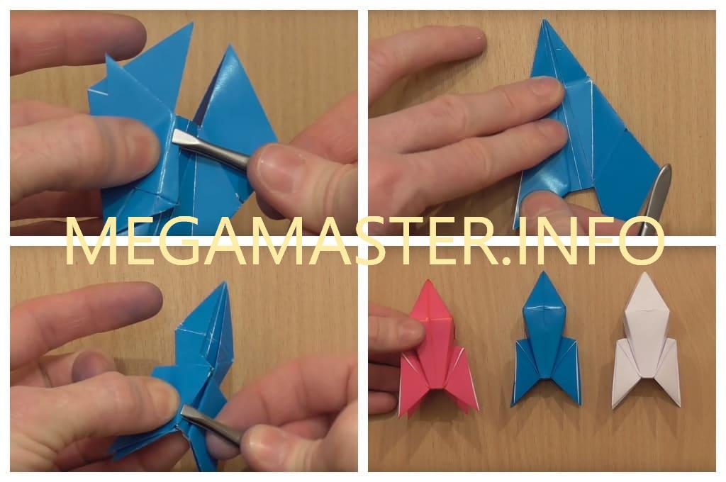 Летающая ракета из цветного картона (Шаг 4)