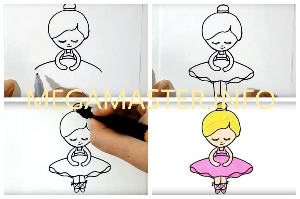 Лёгкий рисунок для детей (Шаг 2)