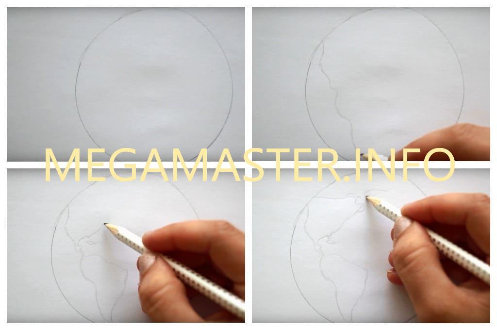 Планета Земля рисование для деток (Шаг 1)