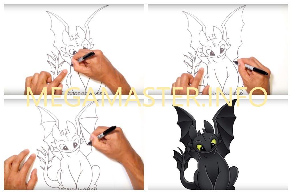 Простой пример рисования (Шаг 3)
