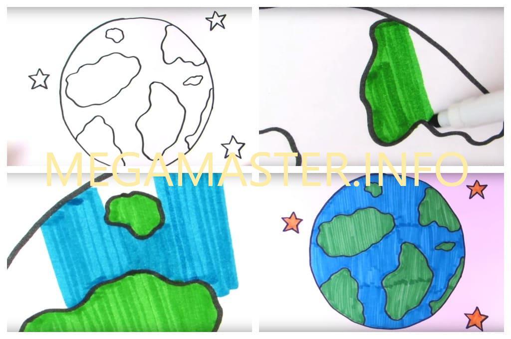 Простой рисунок Земли (Шаг 3)