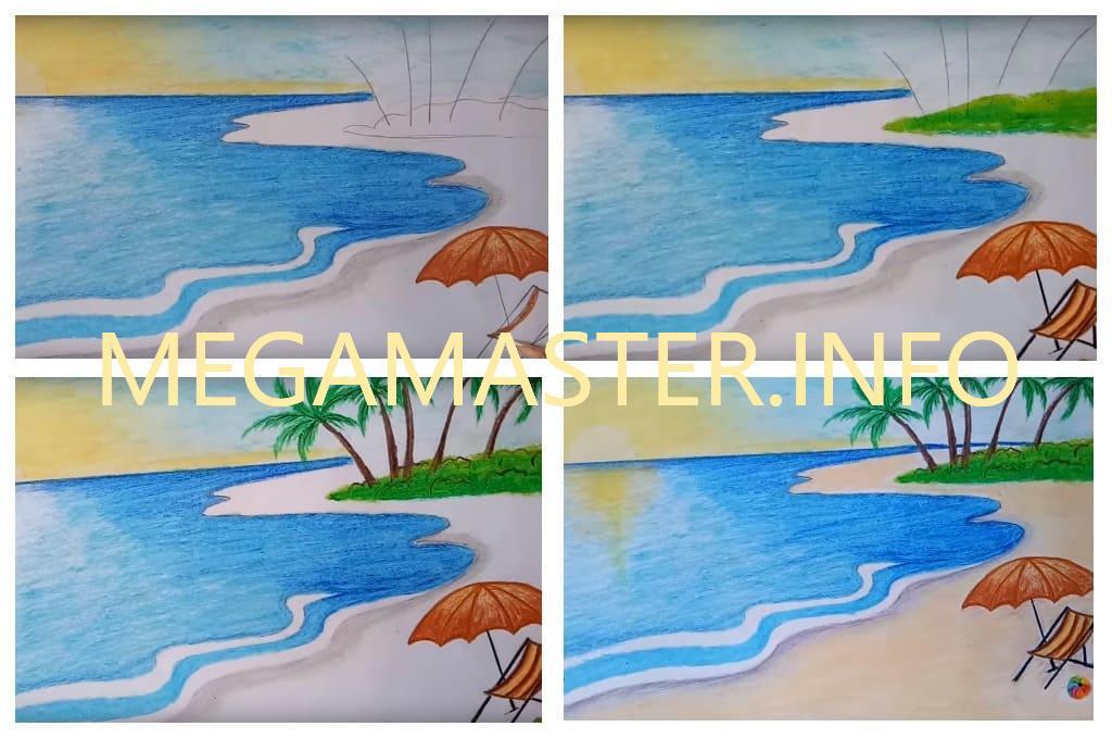 Рисуем красивый пейзаж (Шаг 4)