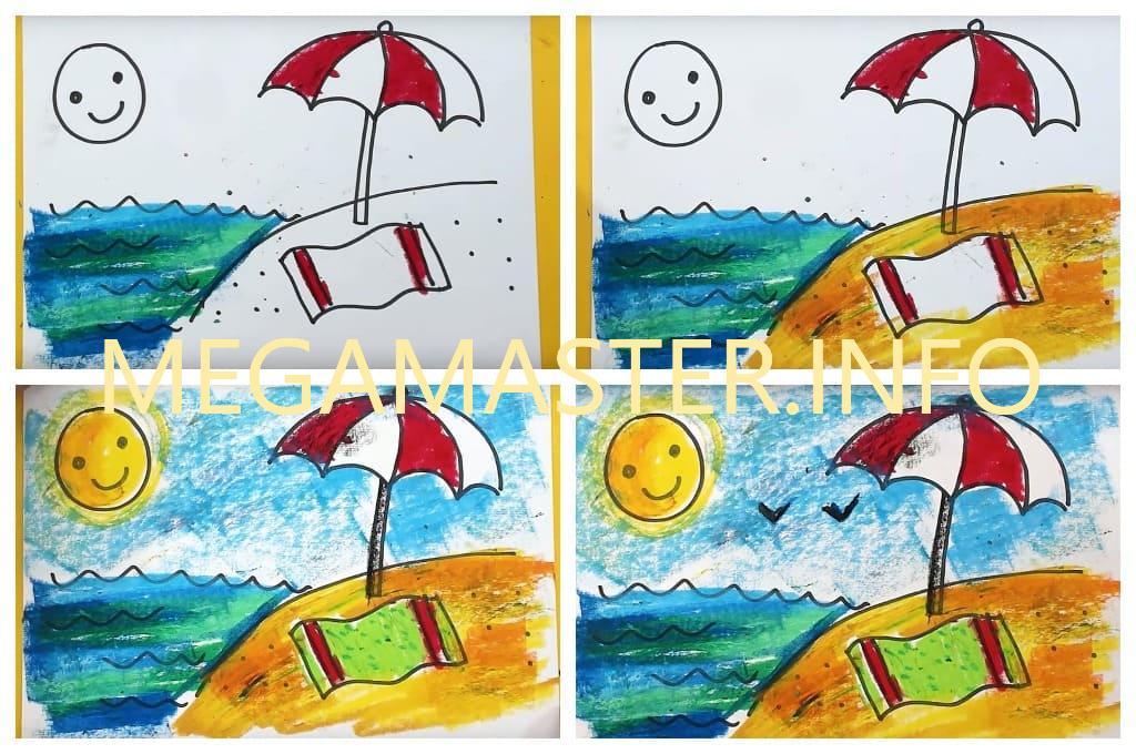 Рисунок на тему лето моей мечты (Шаг 3)