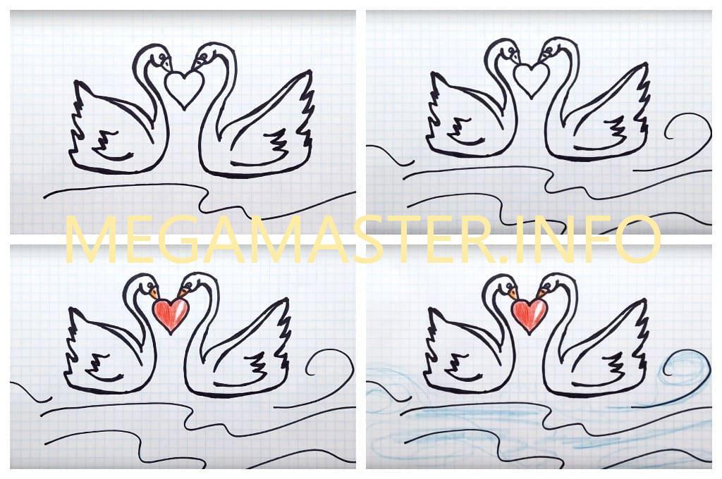 Красивая пара лебедей простым способом (Шаг 3)