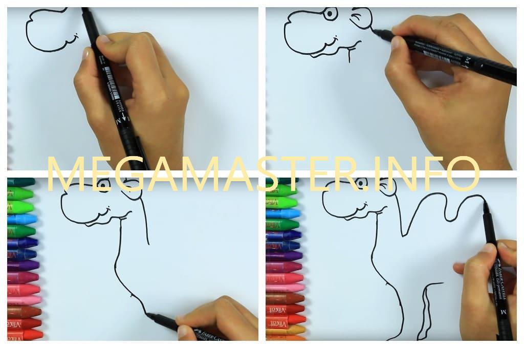 Красивый верблюд (Шаг 1)