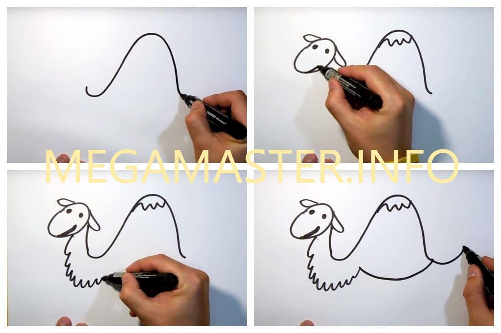 Простой детский рисунок (Шаг 1)