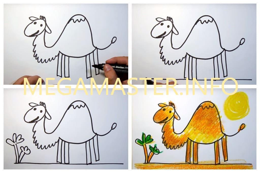 Простой детский рисунок (Шаг 2)