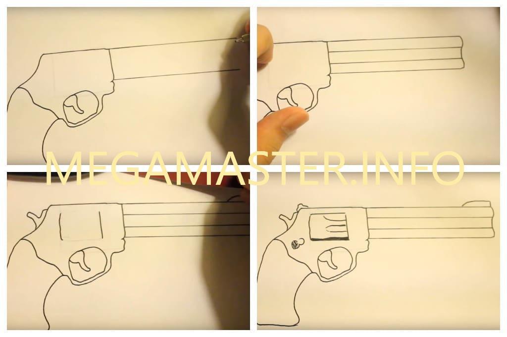 Револьвер (Шаг 2)