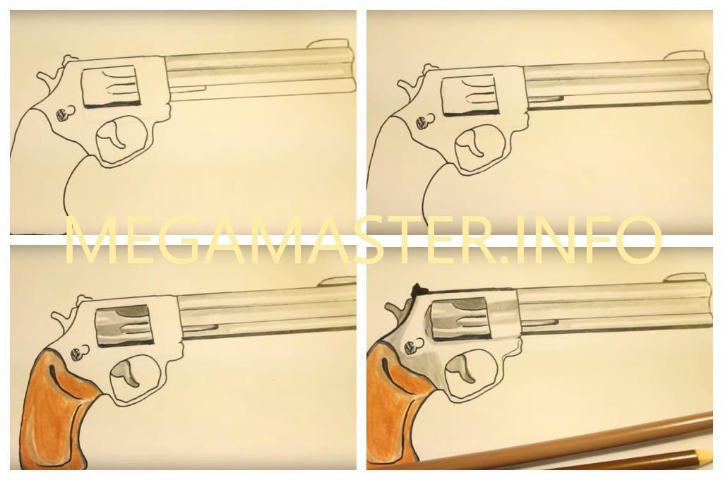 Револьвер (Шаг 3)