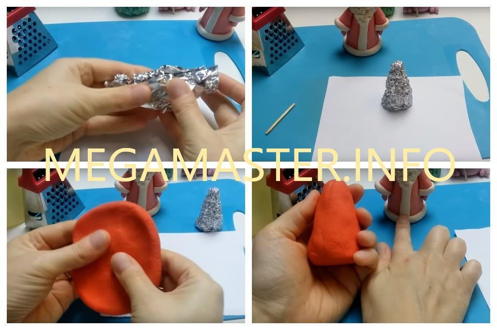 Дед Мороз (Шаг 1)