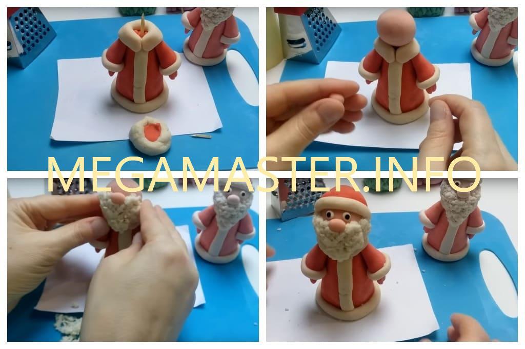 Дед Мороз (Шаг 3)