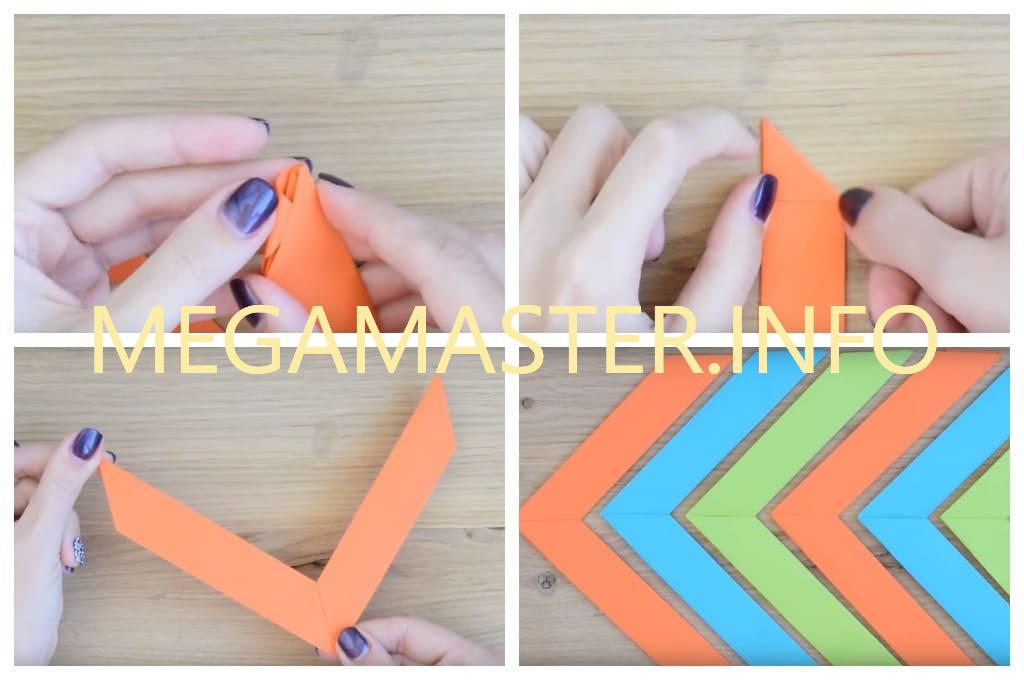 Делаем простой бумеранг из бумаги для деток (Шаг 6)