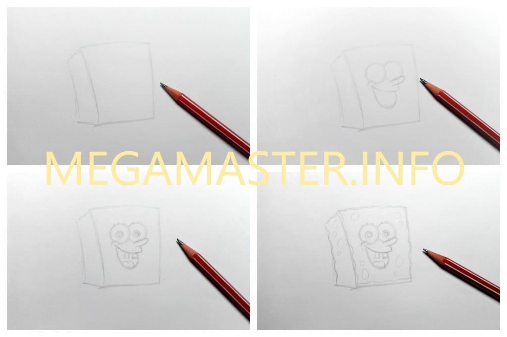Как нарисовать Спанч боба карандашом (Шаг 1)