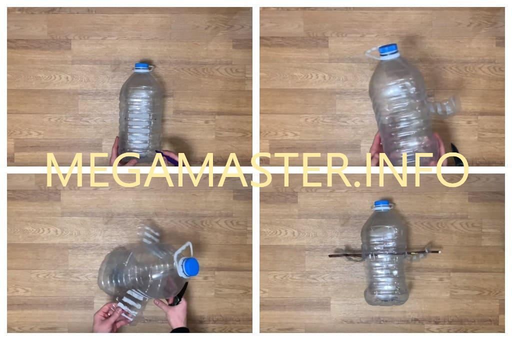 Кормушка из пластиковой бутылки. Второй Вариант (Шаг 1)