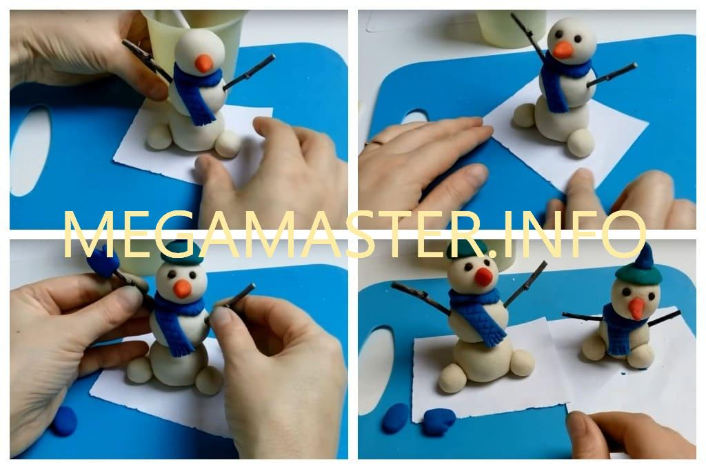 Лепим снеговика (Шаг 4)