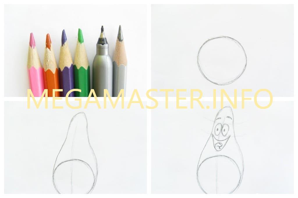 Первый рисунок (Шаг 1)