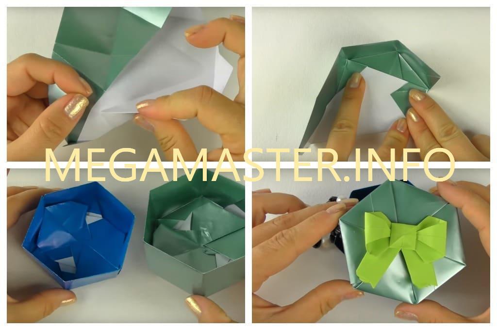 Шестиугольная шкатулочка (Шаг 4)