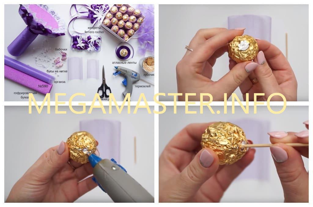 Букет из Ferrero Rocher (Шаг 1)