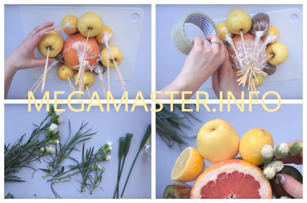 Букет из фруктов (Шаг 4)