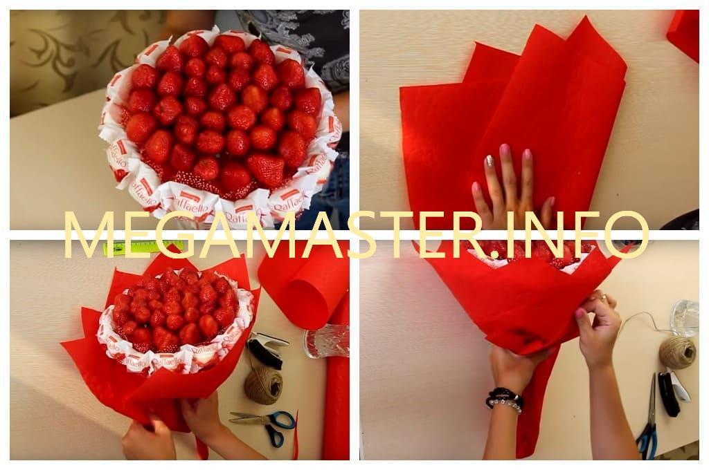 Букет из ягод и конфет (Шаг 3)