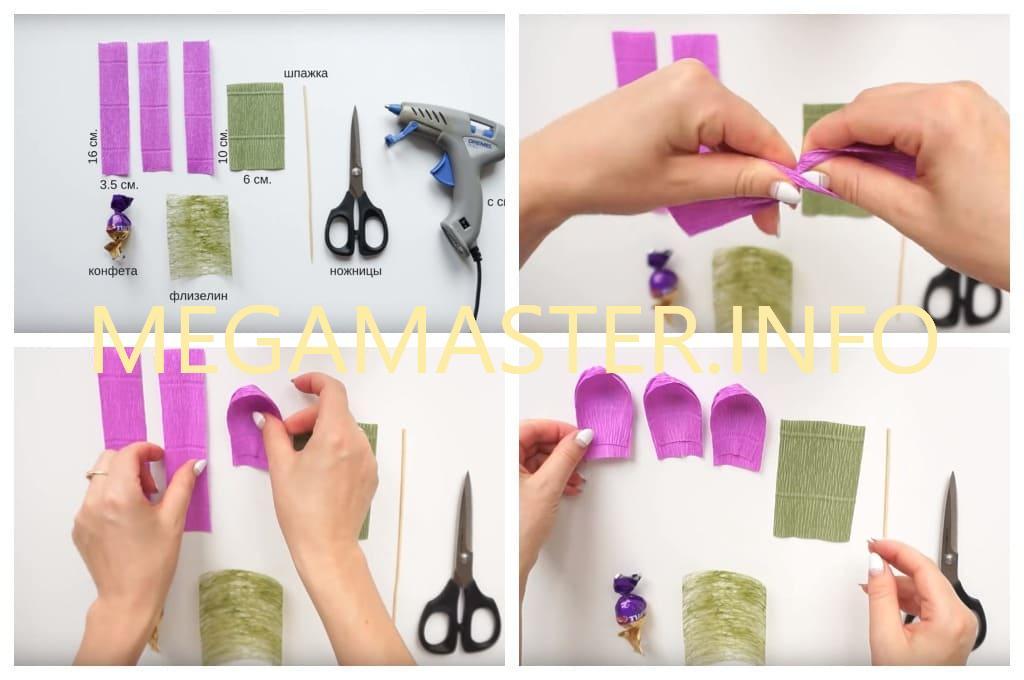 Букет из конфет своими руками для начинающих (Шаг 1)