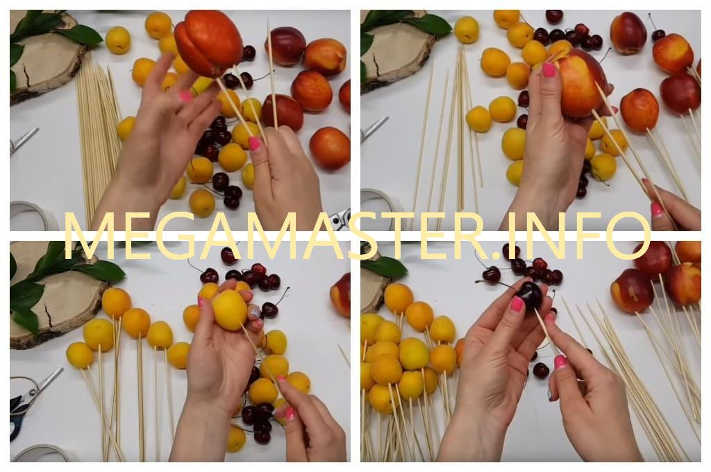 Фруктовый букет с ягодами (Шаг 1)
