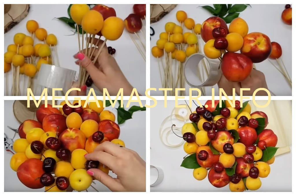 Фруктовый букет с ягодами (Шаг 2)
