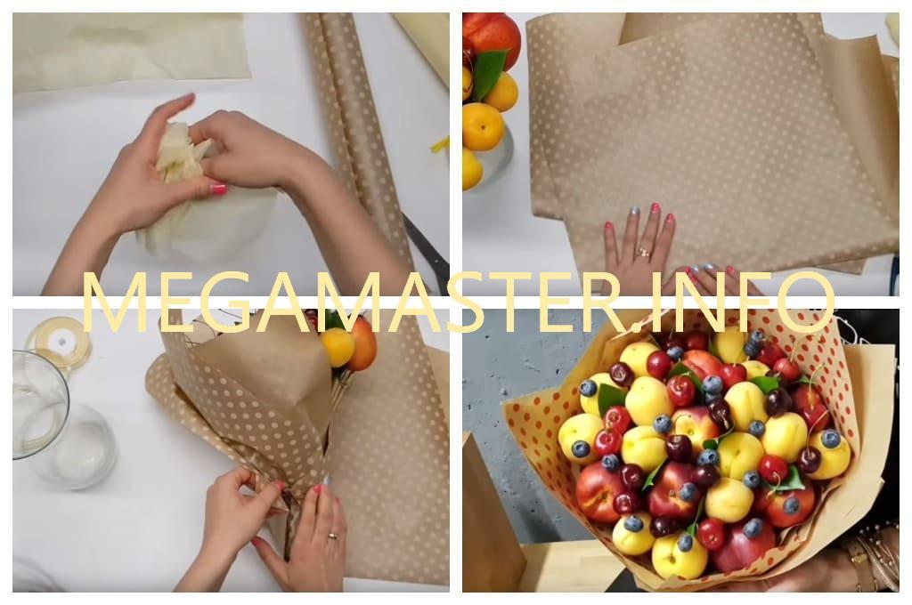 Фруктовый букет с ягодами (Шаг 3)