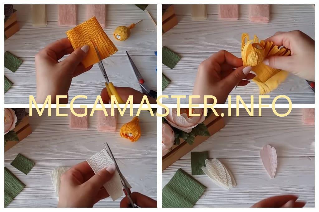 Пион из гофрированной бумаги с вкусной начинкой (Шаг 2)