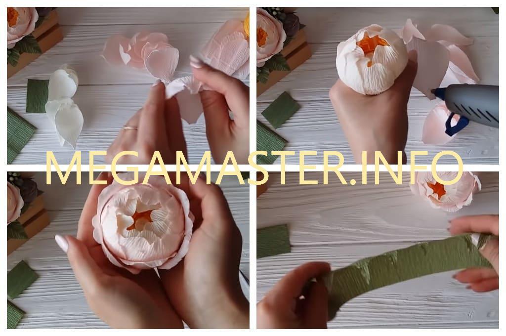 Пион из гофрированной бумаги с вкусной начинкой (Шаг 3)