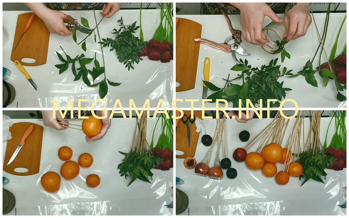 чистка фруктов