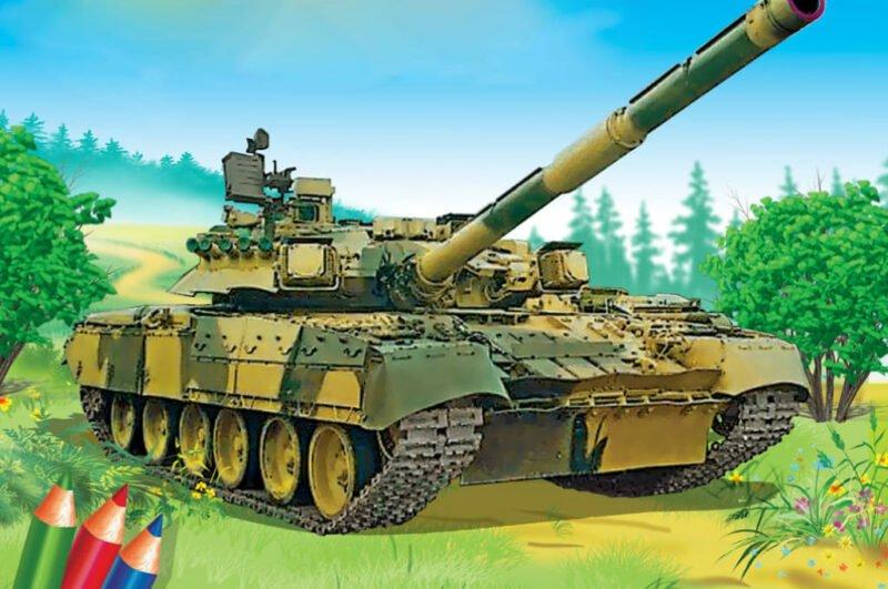 Раскраски танки для мальчиков распечатать