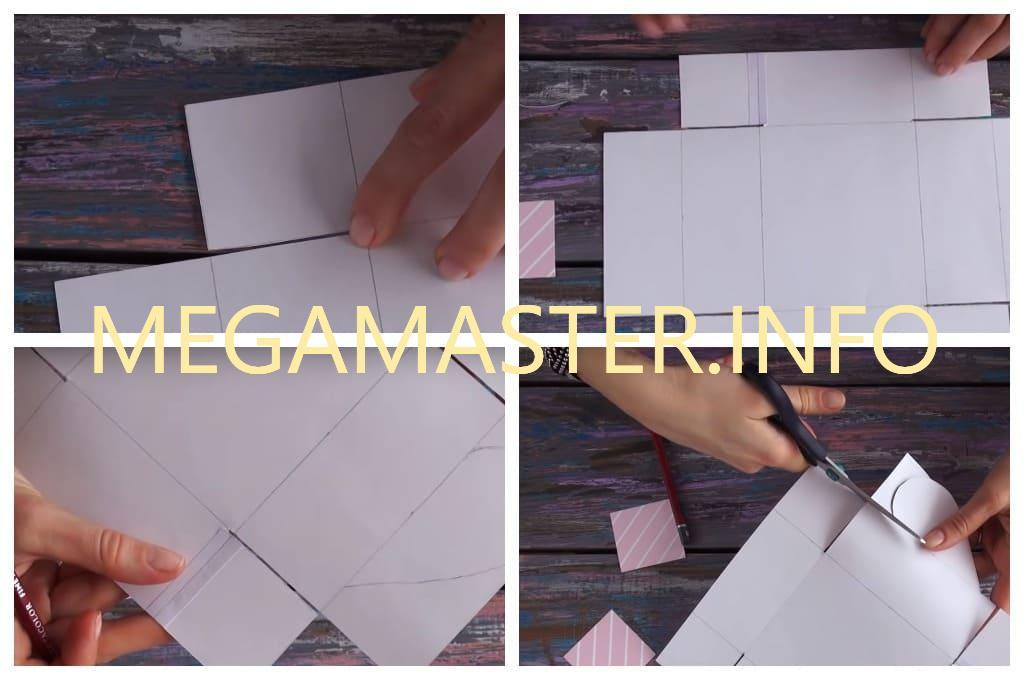 Как сделать из бумаги валентинку (Шаг 2)