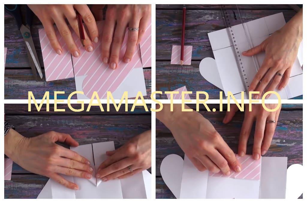 Как сделать из бумаги валентинку (Шаг 3)