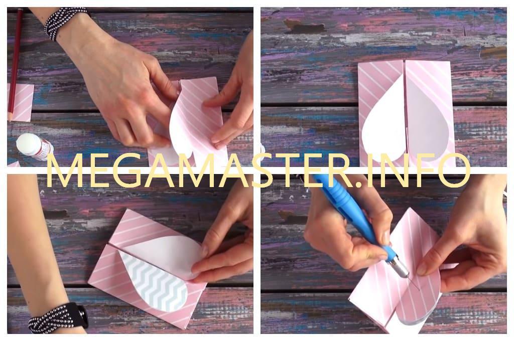 Как сделать из бумаги валентинку (Шаг 4)