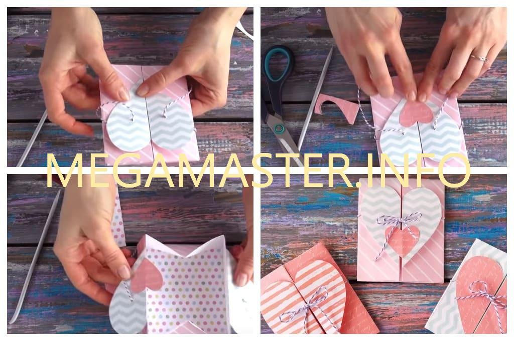 Как сделать из бумаги валентинку (Шаг 5)