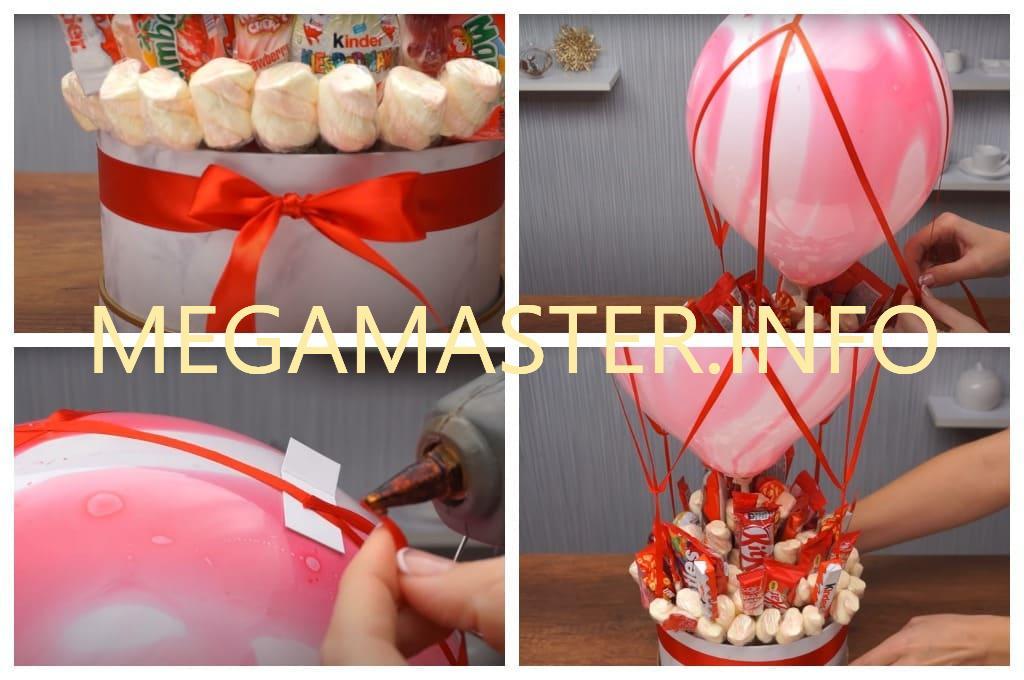 воздушный шар со сладостями